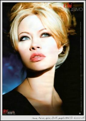 Anna Falchi poster G109215