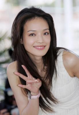 Shu Qi poster G113378
