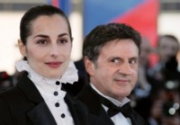Amira Casar picture G113794