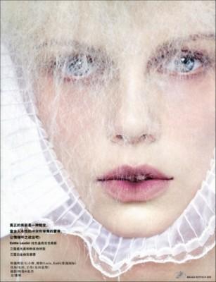 Vogue Toilette poster G131324