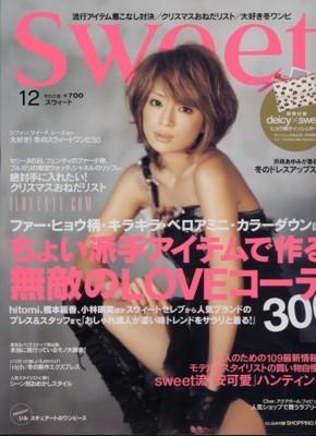 Ayumi Hamasaki poster G133034