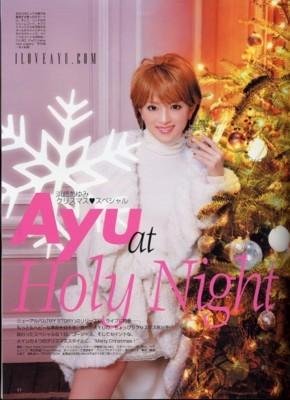 Ayumi Hamasaki poster G133035
