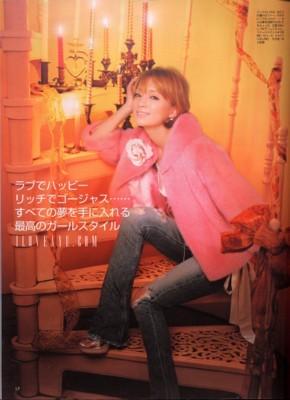 Ayumi Hamasaki poster G133037