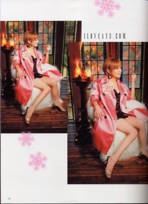Ayumi Hamasaki poster G133038