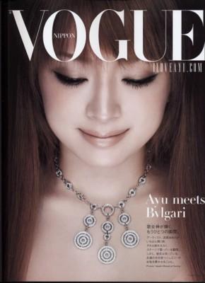 Ayumi Hamasaki poster G133039