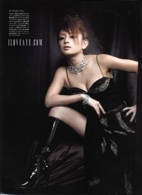Ayumi Hamasaki poster G133041
