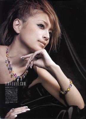Ayumi Hamasaki poster G133043