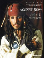 Johnny Depp picture G164393