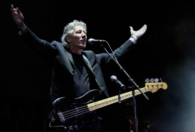 Roger Waters poster G175508