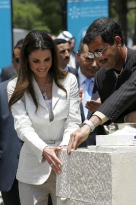 Queen Rania poster G175904