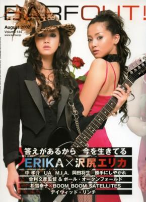 Erika Sawajiri poster G246141