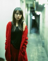 Erika Toda picture G246146