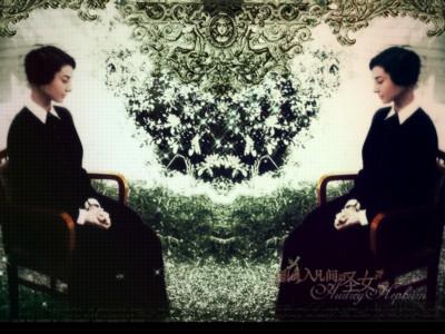 Audrey Hepburn poster G300621