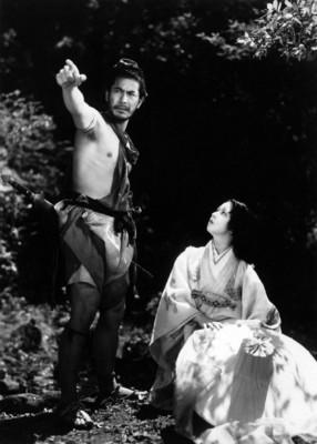 Toshiro Mifune poster G311951