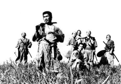 Toshiro Mifune poster G311954
