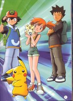 Pokemon picture G315590