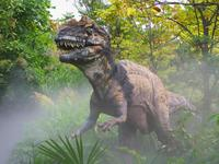 Dinosaur picture G316710
