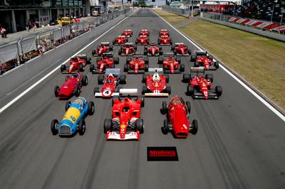 Formula 1 poster G317314
