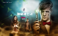 Doctor Who picture G333153