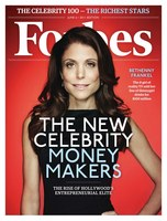 Bethenny Frankel picture G333484
