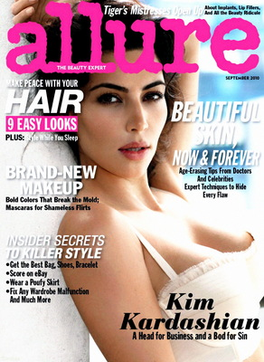 Allure poster G334041