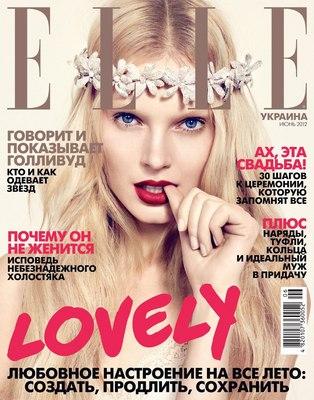 Anastasija Kondratjeva poster G334614