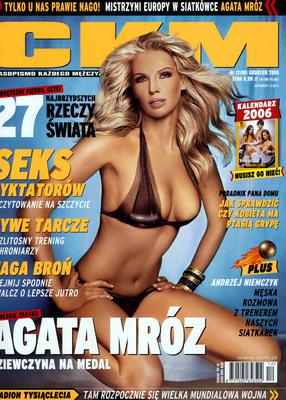 Agata Mroz poster G334923
