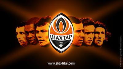 Fc Shakhtar Donetsk poster G338580