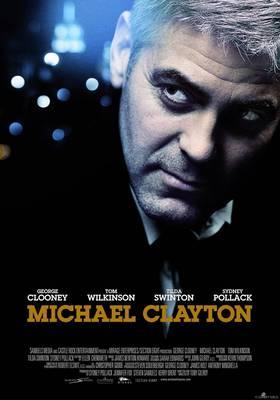 Michael Clayton poster G341601
