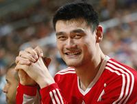 Yao Ming picture G521237