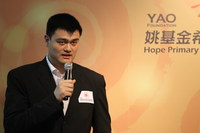Yao Ming picture G521238