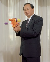 John Woo picture G527657