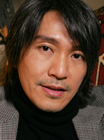 Stephen Chow picture G537260