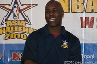 Gary Payton picture G564149