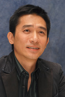 Tony Leung picture G572480