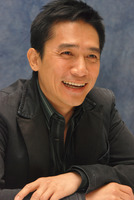 Tony Leung picture G572481