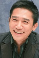 Tony Leung picture G593198