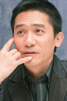 Tony Leung picture G593199