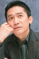 Tony Leung picture G593200