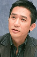 Tony Leung picture G593201
