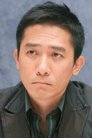 Tony Leung picture G593202