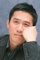 Tony Leung picture G593203
