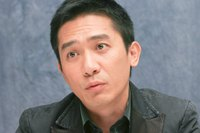 Tony Leung picture G593204