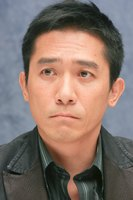 Tony Leung picture G593206