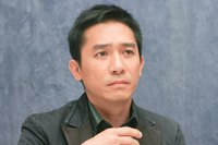 Tony Leung picture G593207