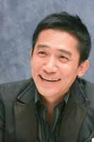 Tony Leung picture G593208