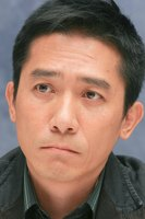Tony Leung picture G593209