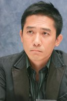 Tony Leung picture G593210