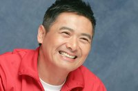 Chow Yun-Fat picture G617664