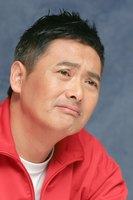 Chow Yun-Fat picture G617668